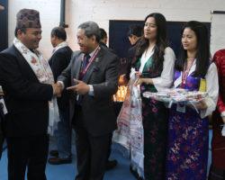 DBC Inauguration 2016